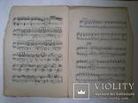 Бетховен Сонаты для фортепиано 1930 тираж 300, фото №8