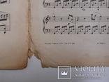 Бетховен Сонаты для фортепиано 1930 тираж 300, фото №12