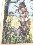 Жанрові цена охота і рибалка., фото №4