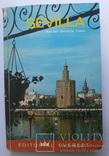Севилья путеводитель карта Everest 1969, фото №2
