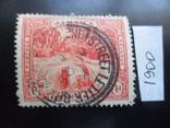 Британские колонии.  Ямайка. 1900 г. марка гаш, фото №2