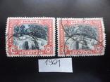Британские колонии.  Ямайка. 1901 г. Разные марки гаш, фото №2