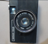 Вспышка ссср и фотоаппарат, фото №4