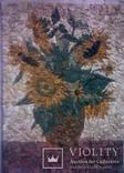 Картина мозаика натуральный камень, фото №3