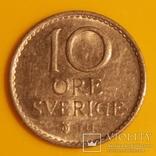 Швеція 10 ере, 1969