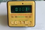 Часы Электроника 01 Квазар из СССР, фото №5