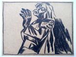 Малюнок Івана Остафійчука 1965 р. 24×18 см., фото №2