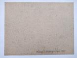 Малюнок Івана Остафійчука 1965 р. 24×18 см., фото №6