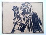 Малюнок Івана Остафійчука 1965 р. 24×18 см., фото №7