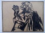 Малюнок Івана Остафійчука 1965 р. 24×18 см., фото №8