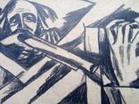 Малюнок Івана Остафійчука 1965 р. 24×18 см. 1, фото №2