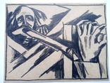 Малюнок Івана Остафійчука 1965 р. 24×18 см. 1, фото №4