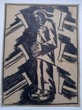 Малюнок Івана Остафійчука 1965 р. 24×18 см. 4, фото №3
