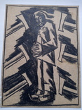 Малюнок Івана Остафійчука 1965 р. 24×18 см. 4, фото №6