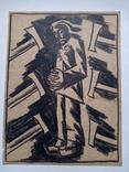 Малюнок Івана Остафійчука 1965 р. 24×18 см. 4, фото №7