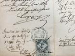 Марки на Документах 19 века., фото №7
