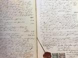 Марки на Документах 19 века., фото №8