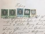 Марки на Документах 19 века., фото №12