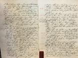 Марки на Документах 19 века., фото №13
