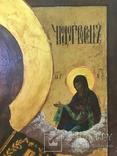 Икона Св.Николай Чудотворец, фото №6