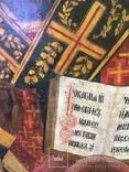 Икона Св.Николай Чудотворец, фото №8