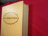 Кулинария, 1955 г. Госторгиздат. 960 стр., фото №7