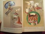 Кулинария, 1955 г. Госторгиздат. 960 стр., фото №12