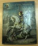 Икона Святой великомученик Георгий Победоносец 39х31 см, фото №2