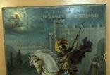 Икона Святой великомученик Георгий Победоносец 39х31 см, фото №3