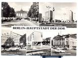 Берлин ГДР 70-е 2 шт, фото №2