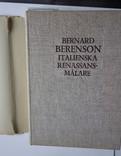 BERENSON Італійські художники епохи Відродження шведська мова, фото №3