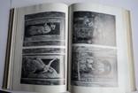BERENSON Італійські художники епохи Відродження шведська мова, фото №8