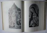 BERENSON Італійські художники епохи Відродження шведська мова, фото №9