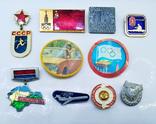 Знаки - значки олимпиада + разные СССР, 10 штук., фото №3