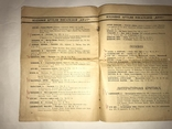 1928 Каталог Издательство Федерация, фото №8