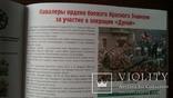 Петербургский коллекционер 2013 номер 4 (78) Боевого красного знамени Партизан Смерш, фото №2