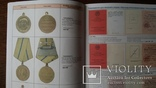 Петербургский коллекционер 2013 номер 4 (78) Боевого красного знамени Партизан Смерш, фото №6