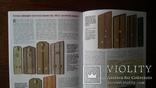 Петербургский коллекционер 2013 номер 4 (78) Боевого красного знамени Партизан Смерш, фото №8