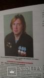 Петербургский коллекционер 2013 номер 5 (79) медаль за отвагу орден Боевого красного, фото №6