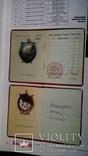 Петербургский коллекционер 2013 номер 5 (79) медаль за отвагу орден Боевого красного, фото №11