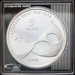 5 Реал 2012 Олимпиада из Лондона в Рио-де-Жанейро 2012, Бразилия, фото №3