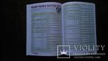 Петербургский коллекционер 2016 номер 6 (98) депутатский знак 5 рублей 1899 эб, фото №5