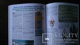 Петербургский коллекционер 2016 номер 6 (98) депутатский знак 5 рублей 1899 эб, фото №7