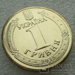 70 років Перемоги 1 шт. (монета із рола) 1 грн 2015 р. UNC фото 2