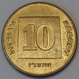 Ізраїль 10 агорот, 1997