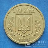 1 гривна 1995 г., фото №6