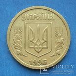 1 гривна 1995 г., фото №7