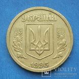 1 гривна 1995 г., фото №8