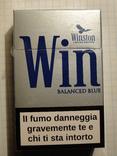 Сигареты WINSTON BALANCED BLUE