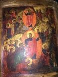 Икона Сошествие во ад, фото №12